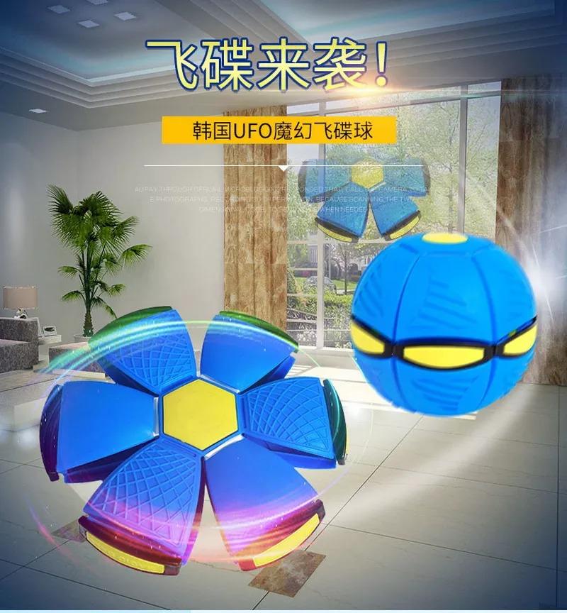 Bola de disco voador mágico